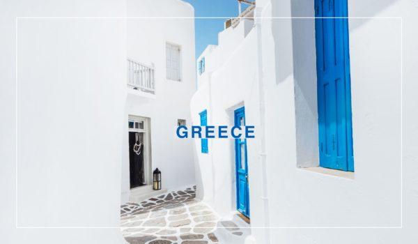 WWL greece